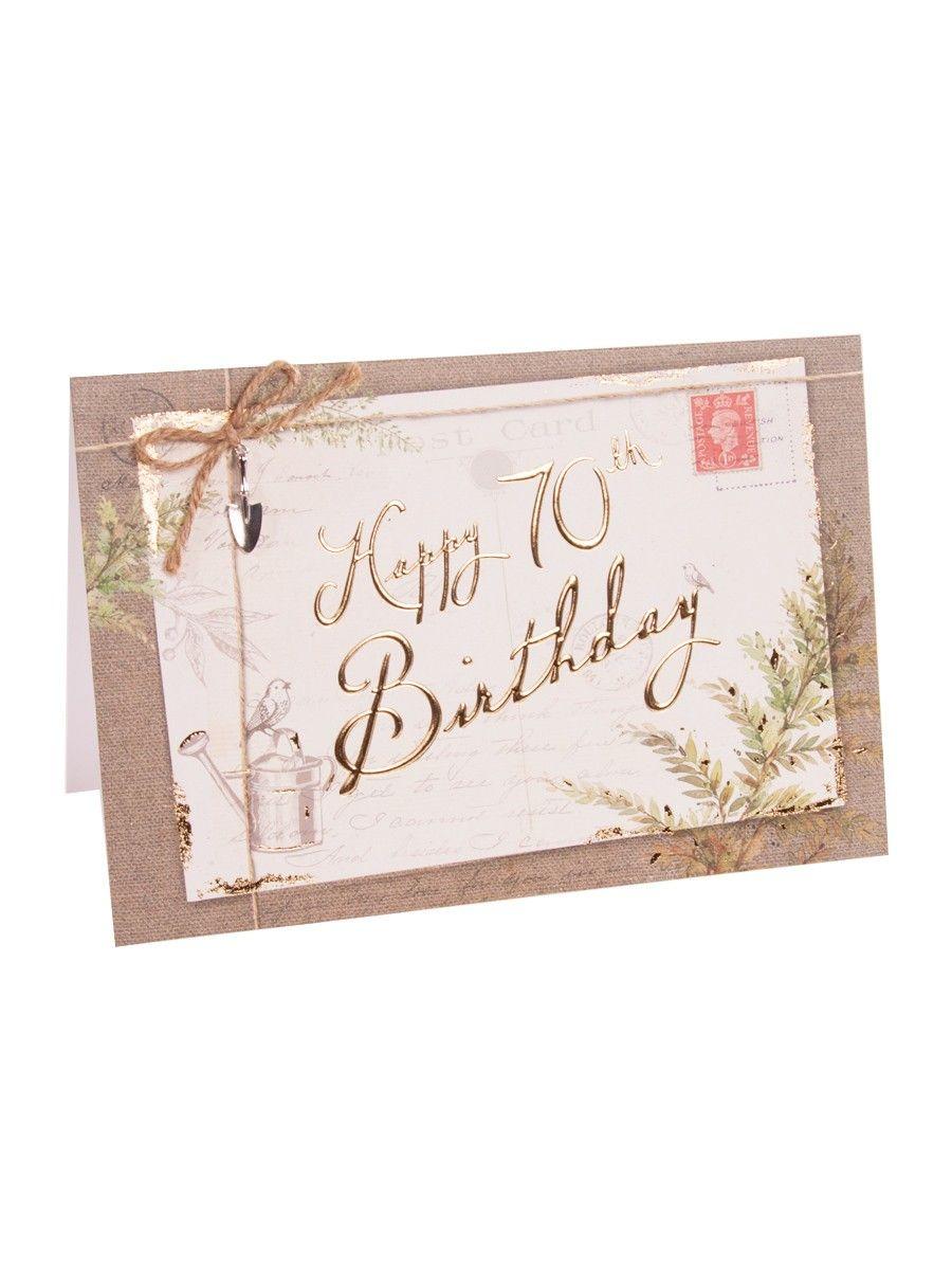 Gardening Postcard 70th Birthday Card 70th Birthday Card 70th Birthday Birthday Cards