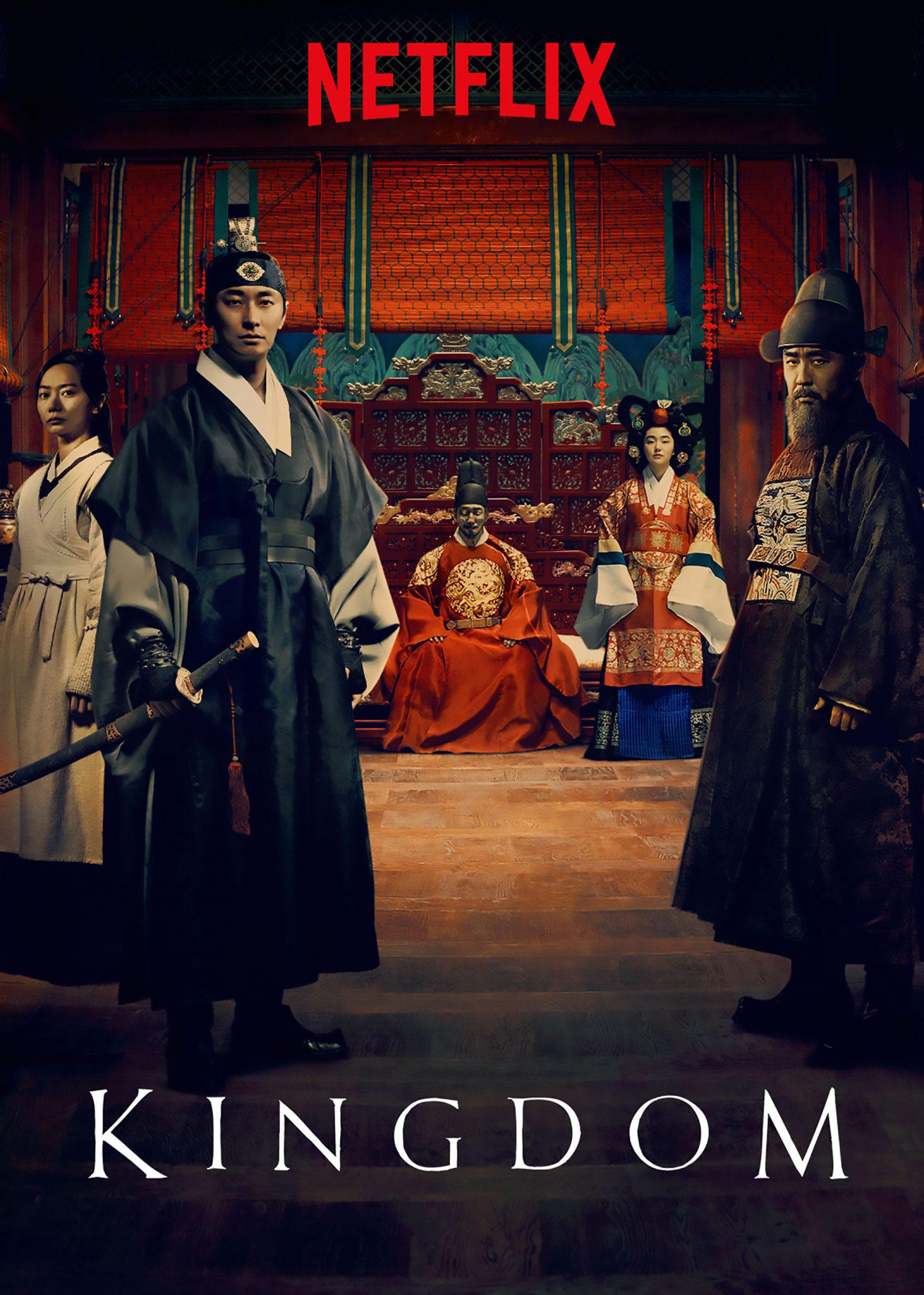 Kingdom (2019 TV series) | Netflix Kingdom: Kami no Kuni ...