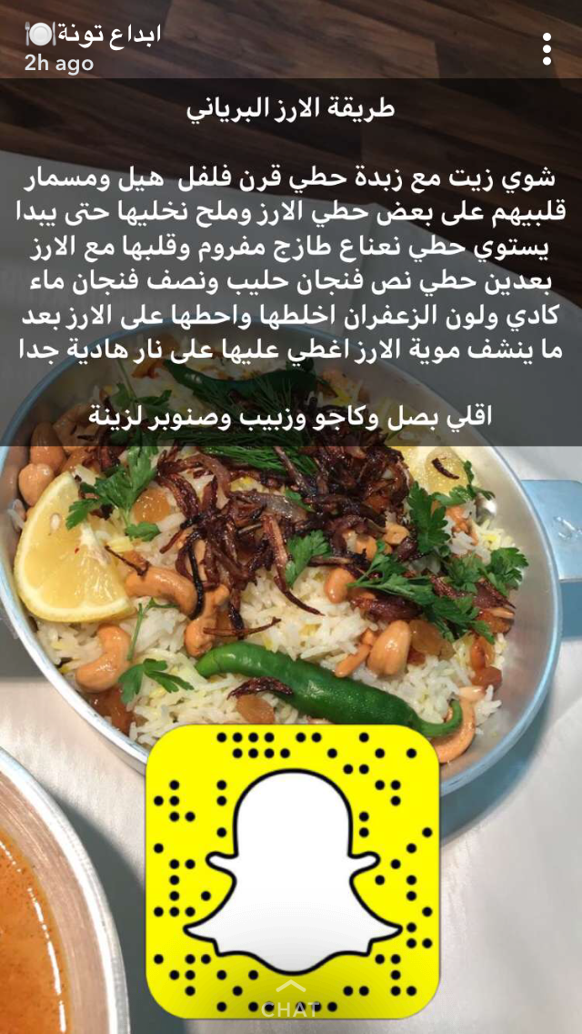 Pin By Rahaf Alazzam On Cooking Cookout Food Cooking Food