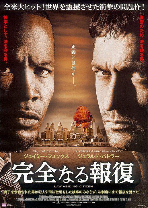 Un Ciudadano Ejemplar Law Abiding Citizen 2009 Law Abiding Citizen Movie Posters See Movie