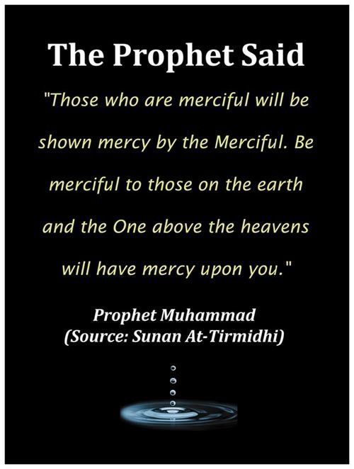 Just Do It Quote Wallpaper Shia Prophet Muhammad Islamic Poster Hadith On Mercy The