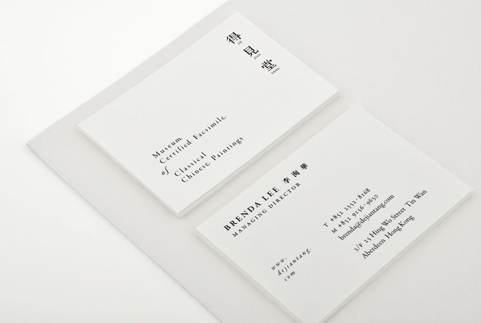Vision With Fusion Graphic Design Business Card Business Card Design Creative Business Card Design