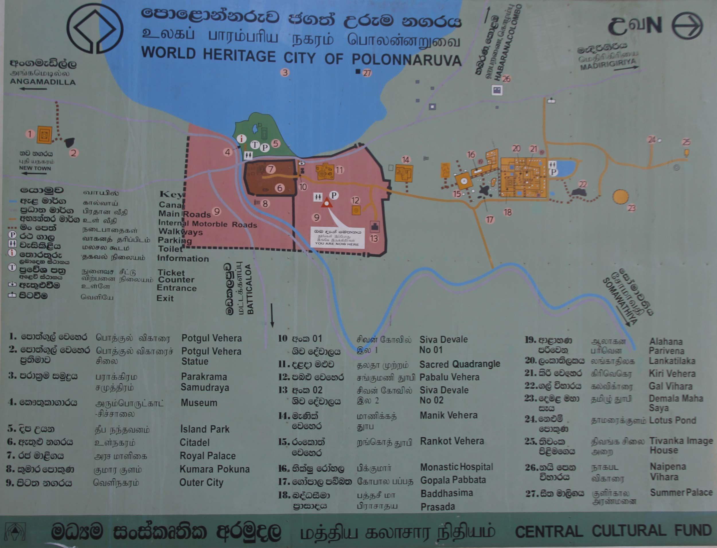 High Quality Polonnaruwa City Map Polonnaruwa Tourist