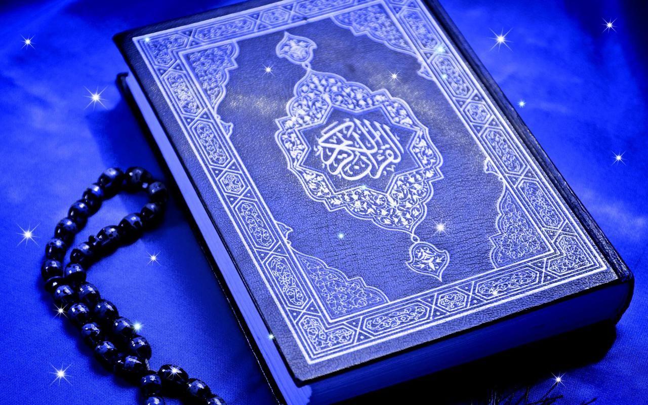Résultat De Recherche D Images Pour Fond Ecran Islam