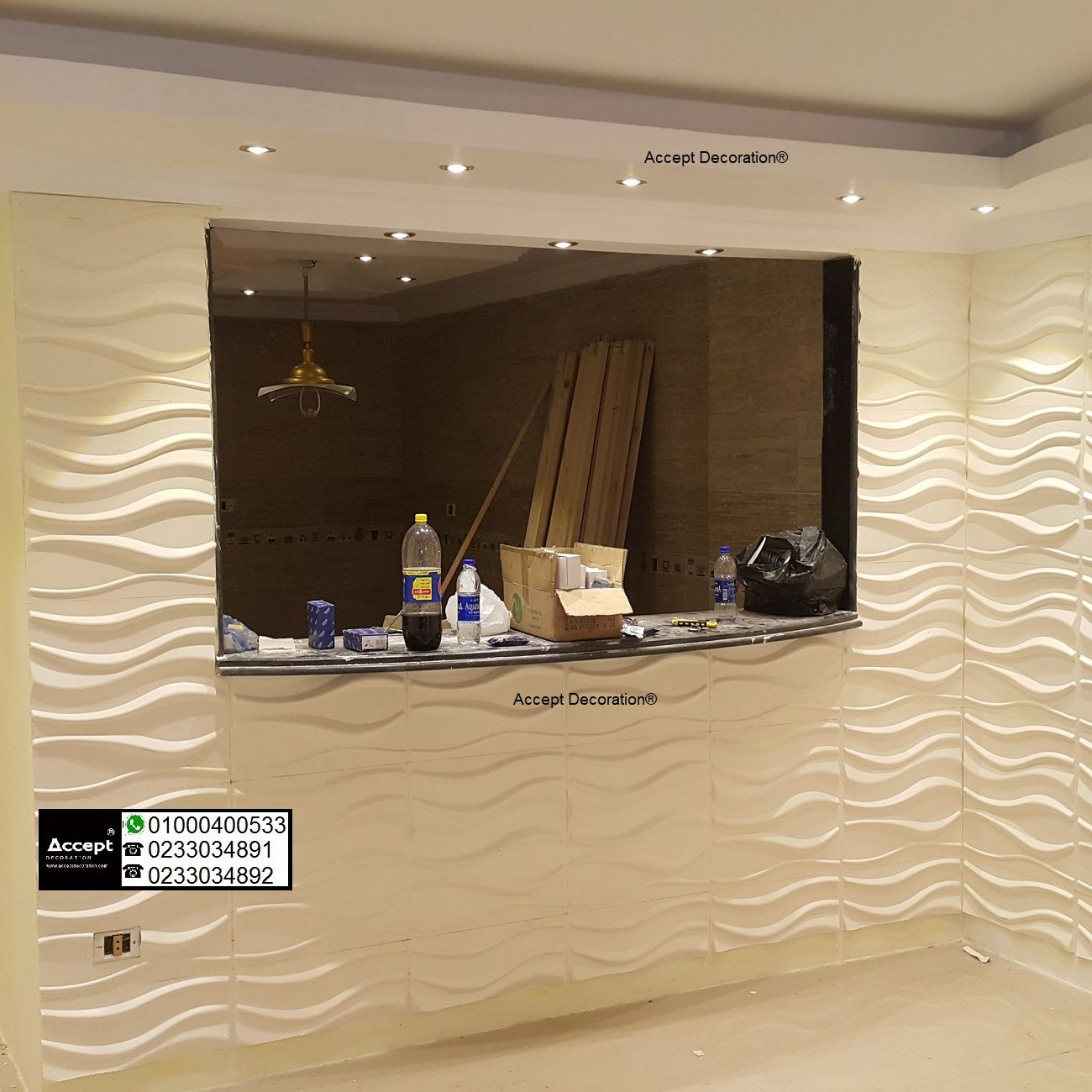 افضل شركة تشطيب في مصر اسقف معلقة جبس بورد تشطيبات داخلية وديكورات Ceiling Design Kitchen Design Small Kitchen Design