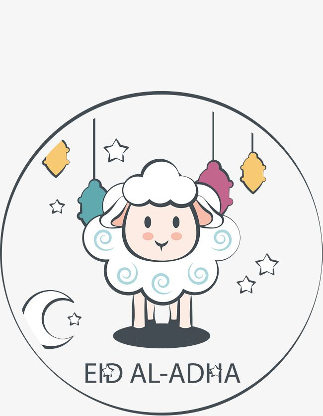 Hand Painted Sheep Poster Eid Al Adha Vector And Png Eid Stickers Eid Crafts Eid Wallpaper