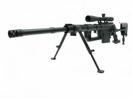 Intervention Sniper Rifle Fav Mw2 Weapon Mlg Quick Scoper