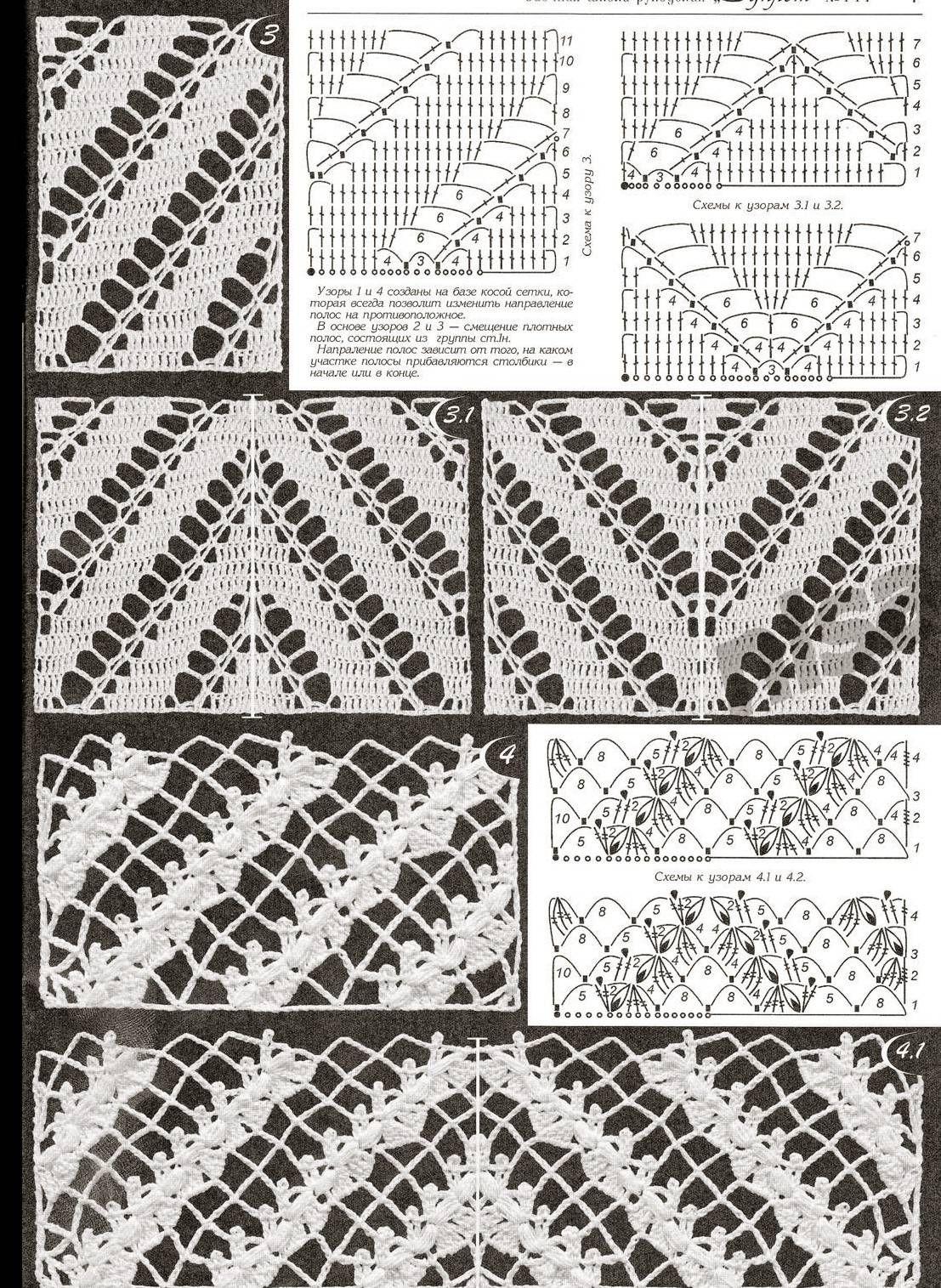 DIAGONAIS E SUGESTÕES   Patrones crochet   Pinterest   Puntos ...