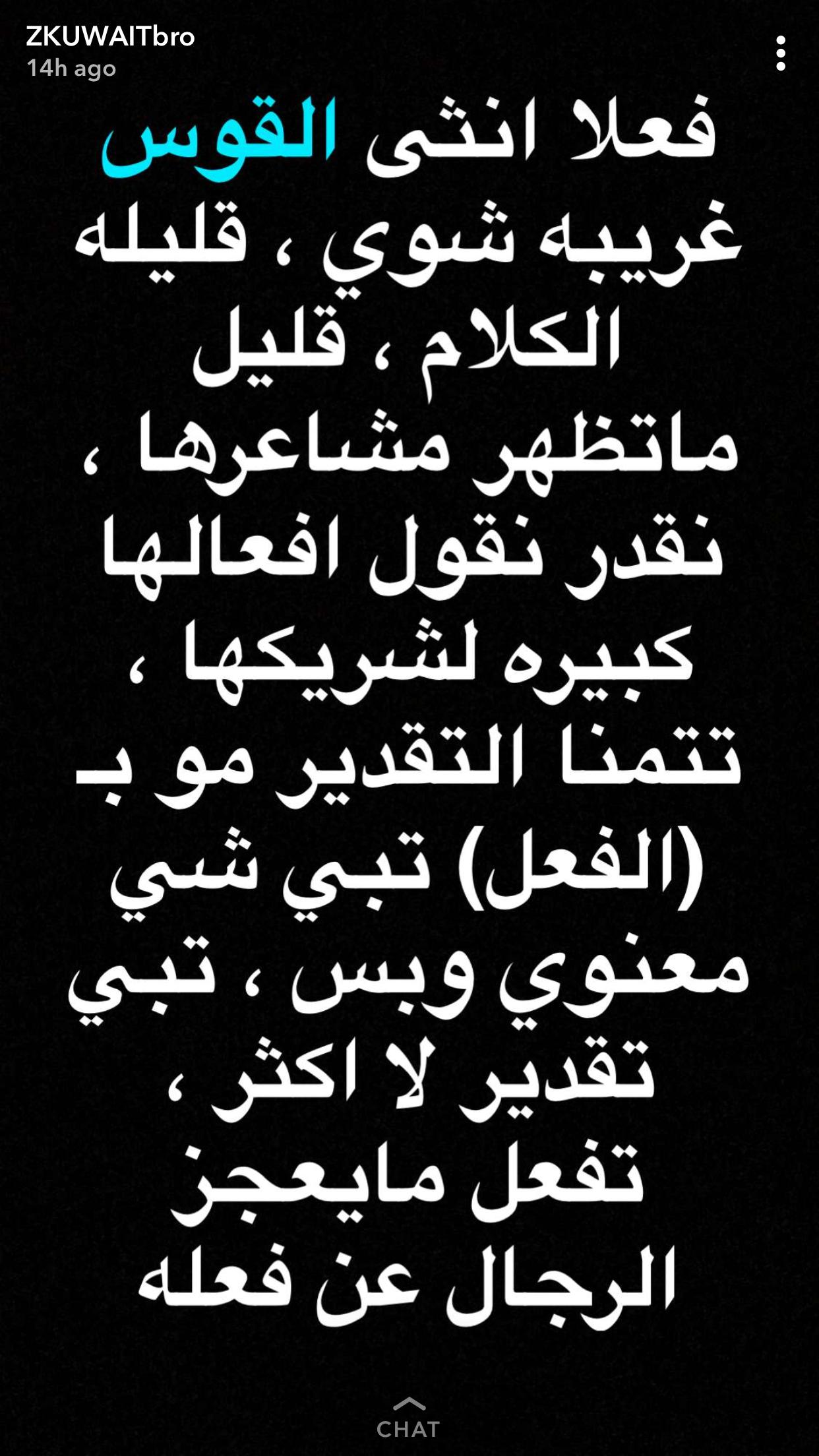 Pin By Jorya Mrs On برج القوس Quotations Math Notes