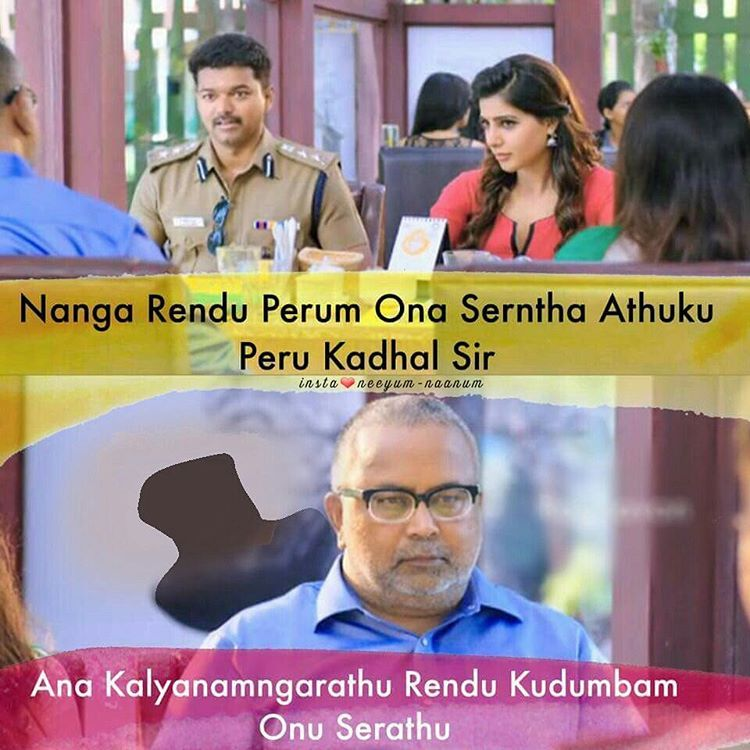 Theri Movie Love Images With Quotes: Movie Love Quotes, Best Love Quotes