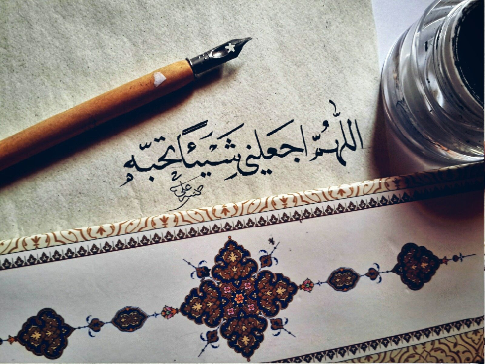 اللهم اجعلني شيئا ت حبه خطي Calligraphy I Arabic Art Simple Words