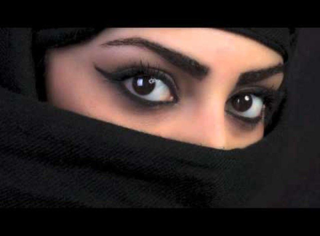 رياحين الجنه Adli Kullanicinin اجمل عيون Panosundaki Pin Kizlar