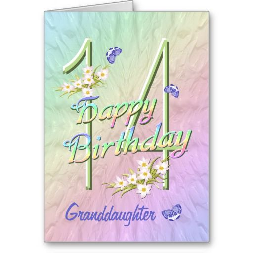 Granddaughter 14th Birthday Butterfly Garden Card In 2021 Happy Birthday Wishes Cards 14th Birthday Birthday Wishes For Kids