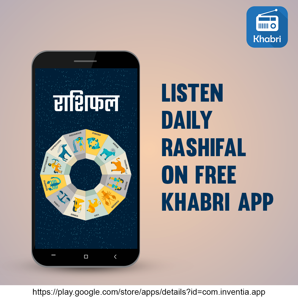 Khabri is the best free Horoscope App for Android, with