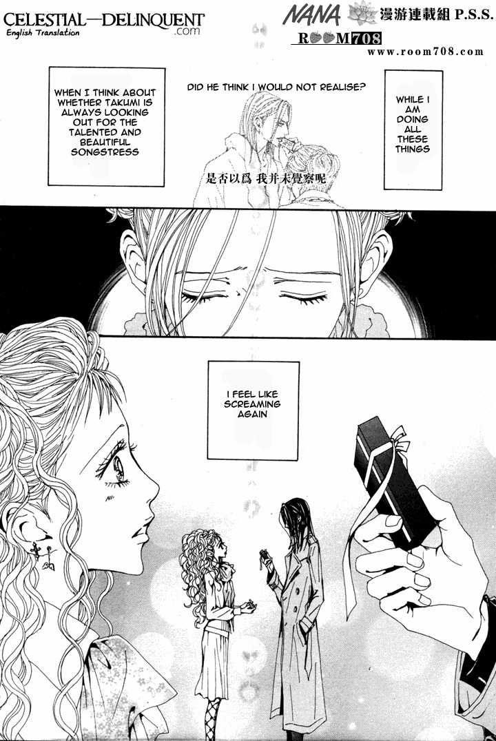 Nana 71 Page 10