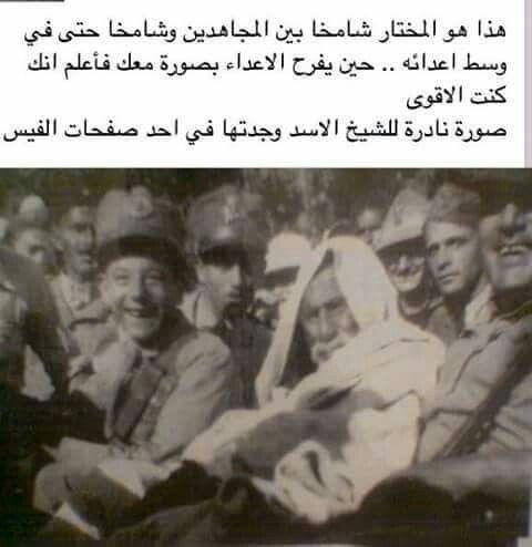 شيخ الشهداء عمر المختار Egyptian History History Pictures Historical Facts