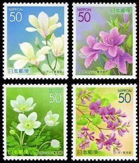 Japanese flower stamps