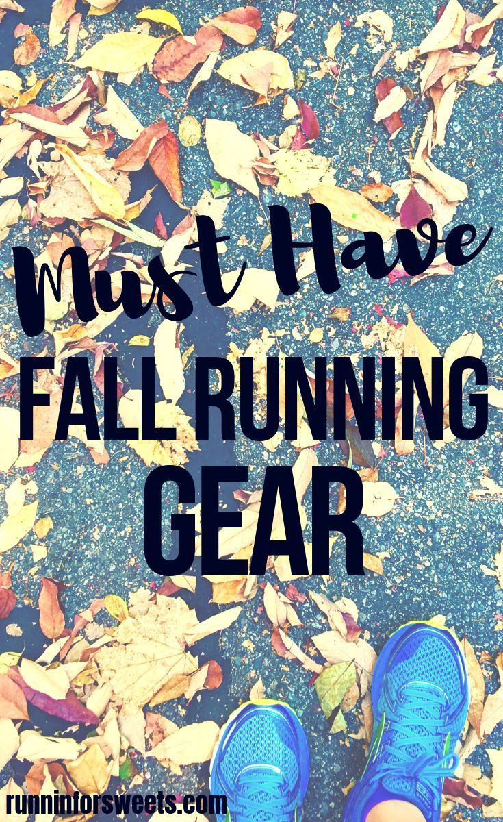Must Have Fall Running Gear and Accessories | Running gear