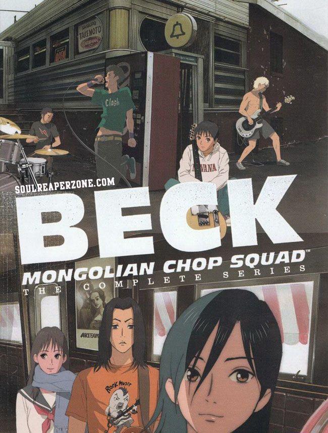 BECK Bluray [BD] Dual Audio Arte manga, Cómics, Manga