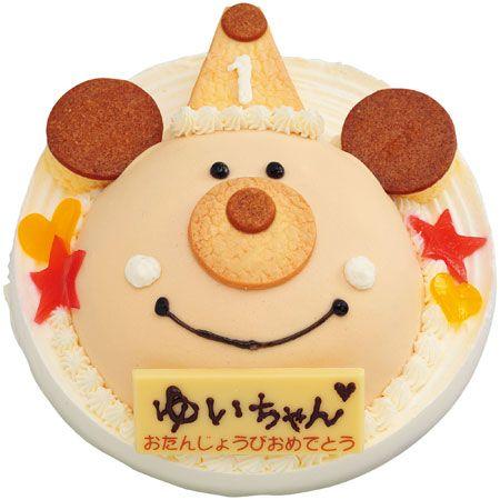イメージ:赤ちゃんといっしょに食べよう 1歳お誕生日ケーキ