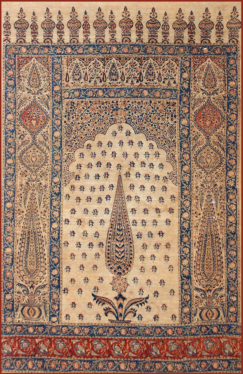Isfahan Summer Prayer Rug Qalamkar Qajar Dynasty 1795
