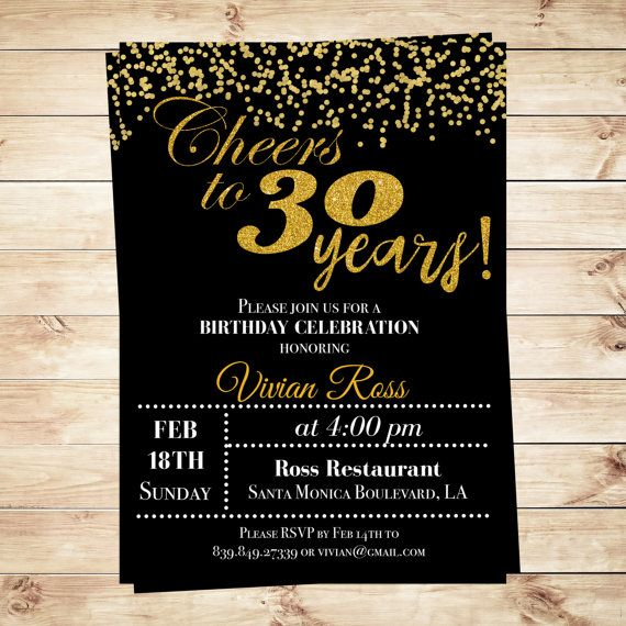 Cheers to thirty years invitations | Cheers to 30 Years ...