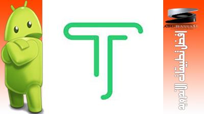 تحميل تطبيق TypIt Pro Text on Photos 1 13 Apk for Android