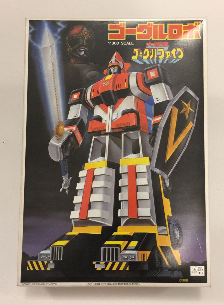 Other Vintage Robot Toys 2662: Sun Vulcan Sunvulcan 1 300 Model Kit Toys  Bandai Super Robot Anime -> BUY IT NOW ONLY: $45 on #eBay #other #vintage  #robot ...