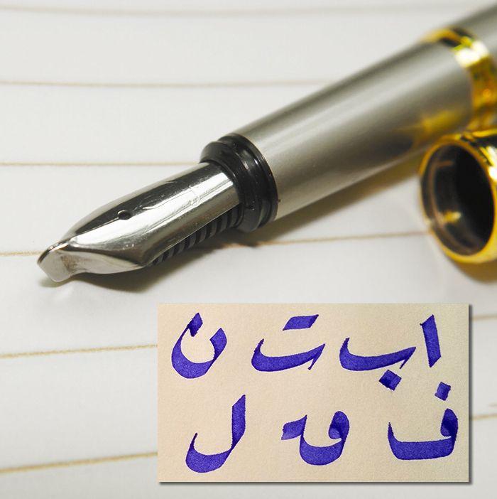 Cheap pluma venus pluma de caligraf a rabe isl mica turca Ballpoint pen calligraphy
