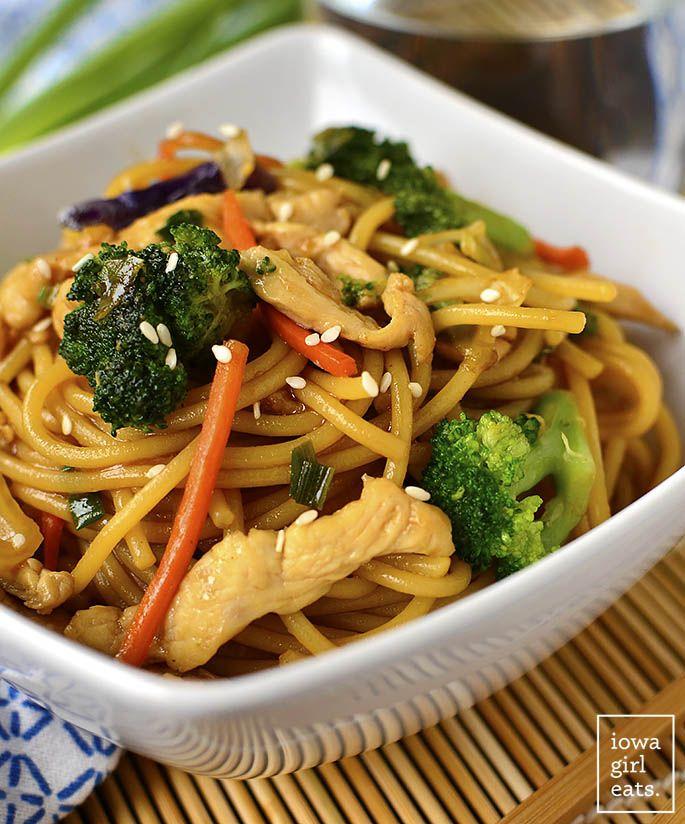 Gluten Free Chicken Lo Mein Recipe Gluten Free Chinese Food Gluten Free Chicken Chicken Lo Mein