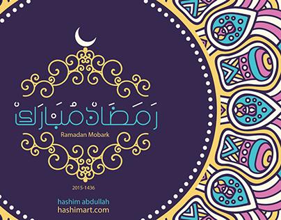 صور رمضان 2019 خلفيات رمضان 2019 اغلفة شهر رمضان رمضان كريم Ramadan Greetings Ramadan Images Ramadan Decorations