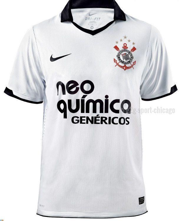 Corinthians Jersey 2011 2012  c85bc142713d8