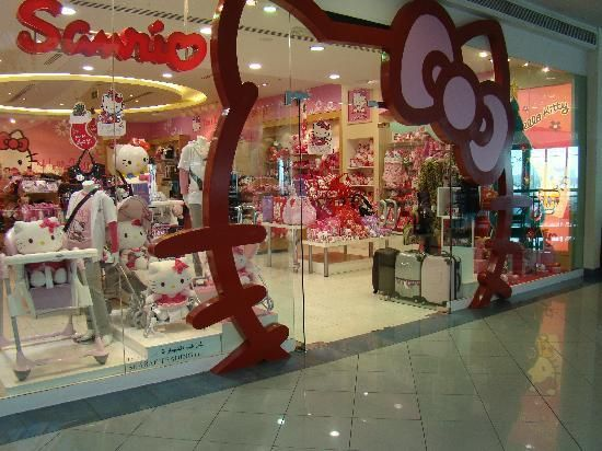 Hello kitty stores hello kitty shop picture of marina mall hello kitty stores hello kitty shop picture of marina mall abu dhabi solutioingenieria Choice Image