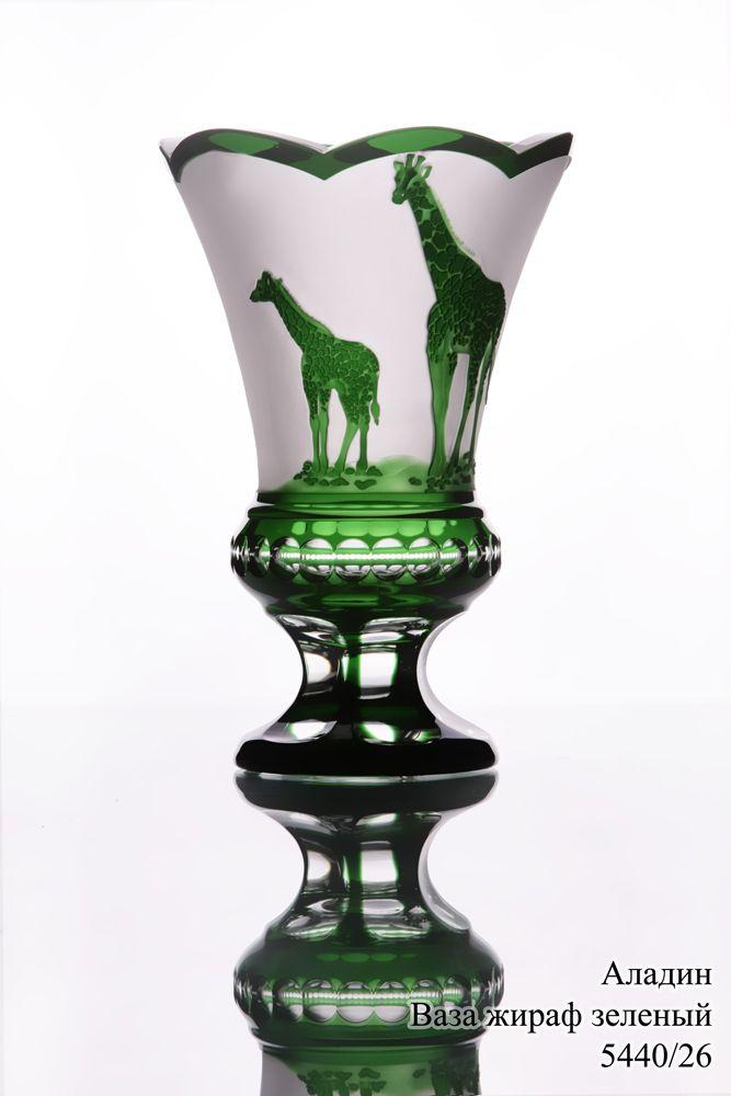"Ваза хрустальная ""Аладдин - Жирафы"", зеленый, 5440/26 | Arnstadt Kristall, Германия"