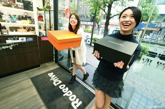 Do not miss the BOX! Buy & Sell of Used Items@ RODEO DRIVE