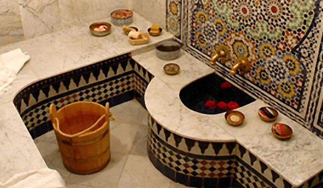 Salle De Bain Marocaine Idees