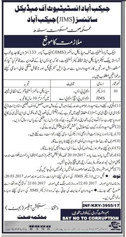Institute Of Medical Sciences Jobs  In Jacobabad For Director