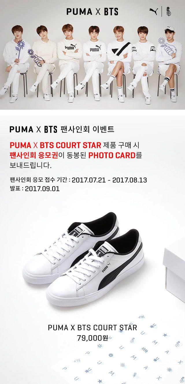 4570ca23e48 PUMA x BTS Court Star