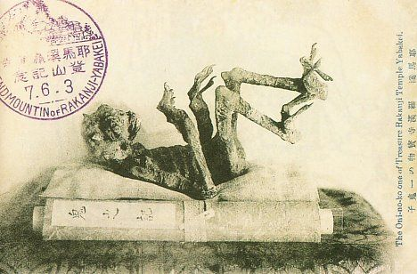 Postcard of 'Baby demon mummy' as displayed at Rakanji temple, Japan