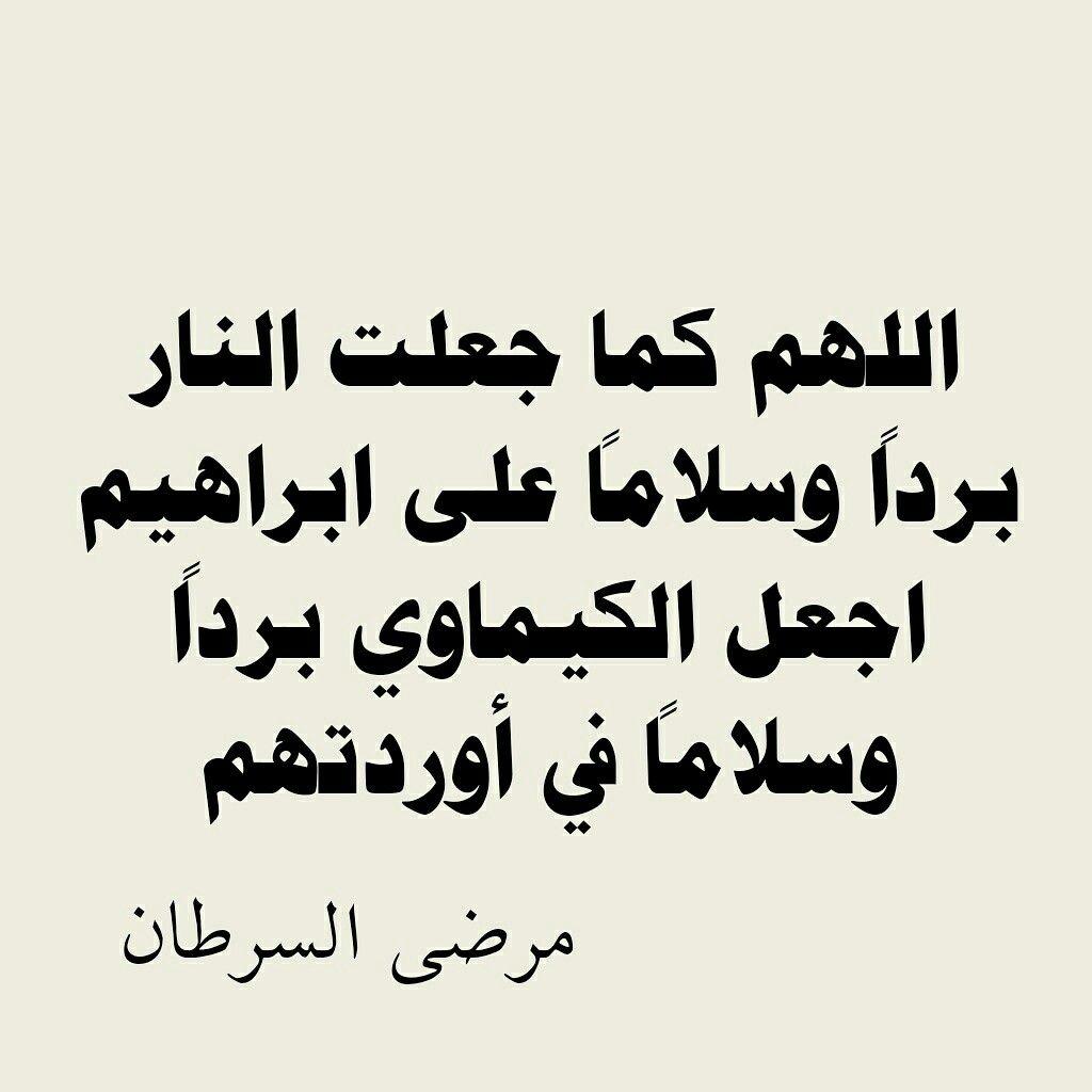 Pin By عبدالله إبراهيم On الحمدلله Calligraphy Arabic Calligraphy Arabic