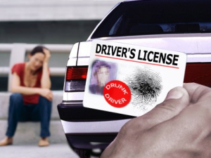 3966ff57329c1239385ddead5aff2827 - How To Get A Restricted License In Ca After Dui