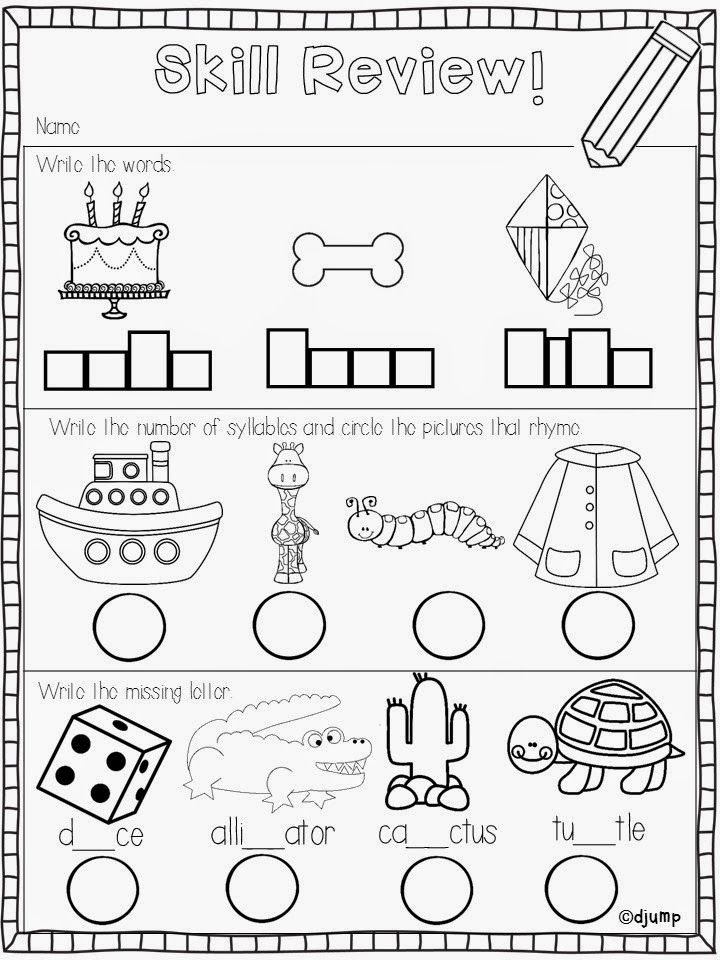 6 Free end of the year skill review sheets (math and reading
