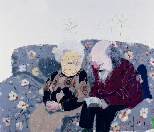 2011王玉平个展 老伴