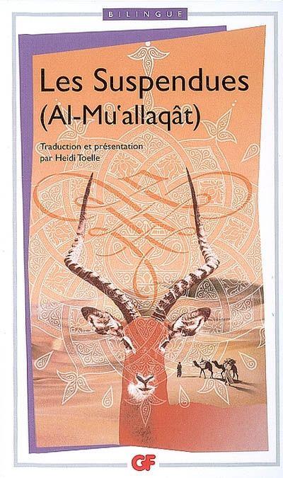 Les suspendues (Al- Mu'allaqât), de - France Culture