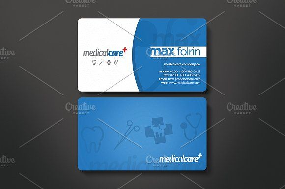 Medical Business Card Templates Medical Business CardBusiness Card ...
