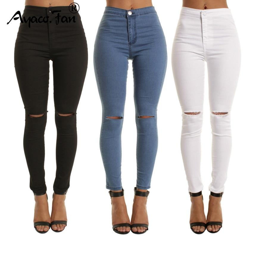 Women Ripped High Waist Denim Jeans Ladies Casual Skinny Trousers  Jeggings Pant