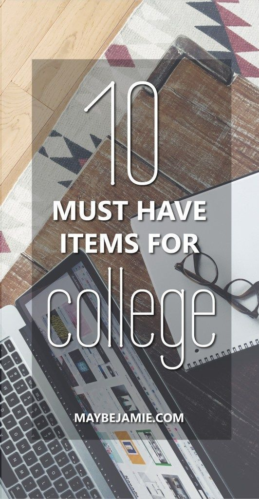 If you're headed back to college, you're going to need these ten essentials. Number 6 is my favourite!