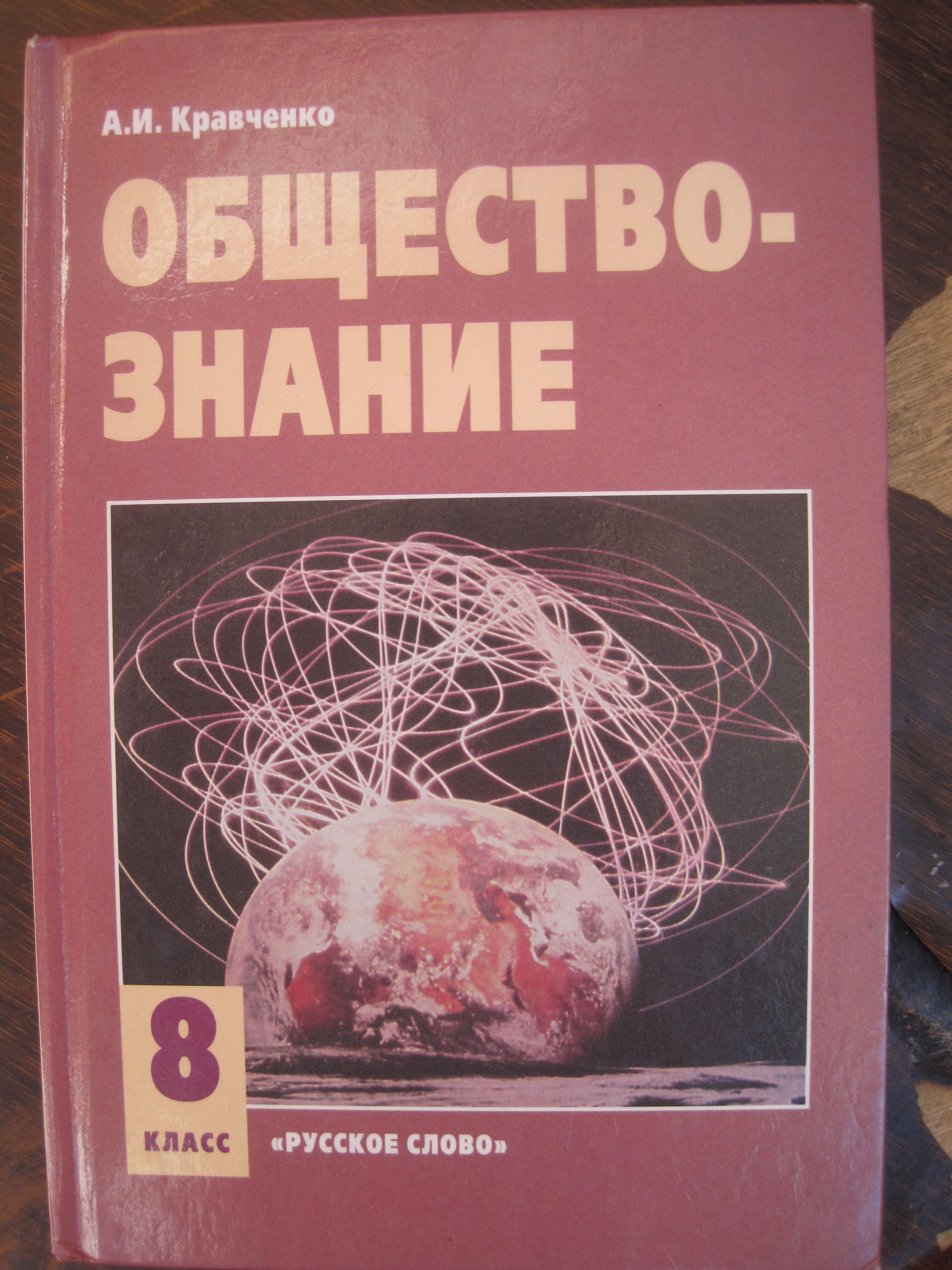 Ответы на русском к учебнику спот лайт афанасьева эванс 11класс английский