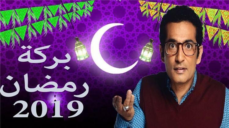 الآن بركة حلقة 27 السابعة والعشرون مسلسل بركة الحلقة 27 عمرو سعد