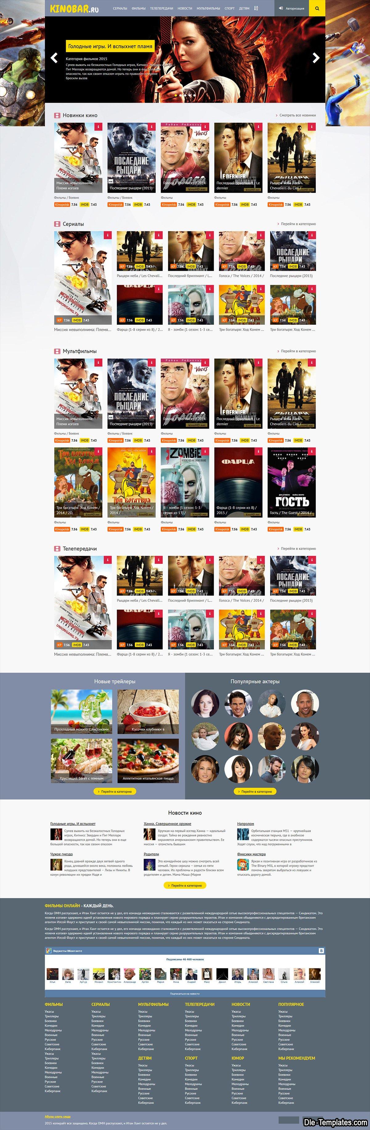 KinoBar - адаптивный шаблон для киносайтов на DLE | Pinterest | Template